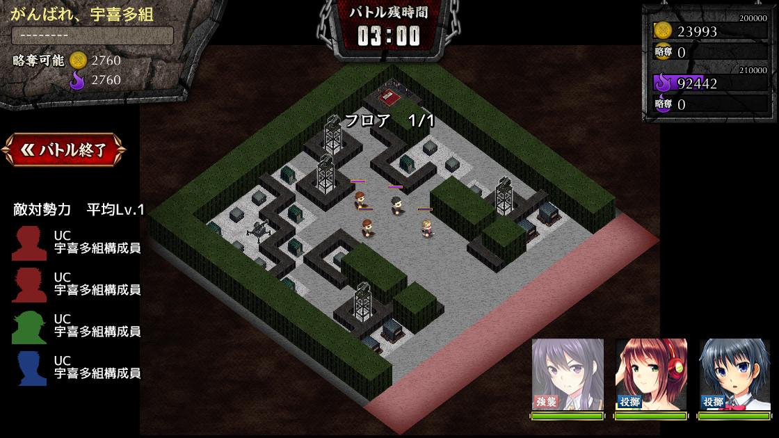 ジュリア忍法帖e1-2-3.jpg