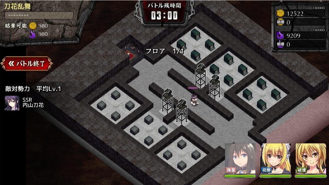 内山刀花見参e1-2-3.jpg