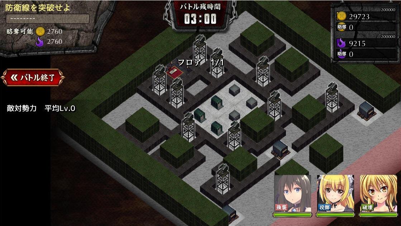 内山刀花見参e1-3-4.jpg