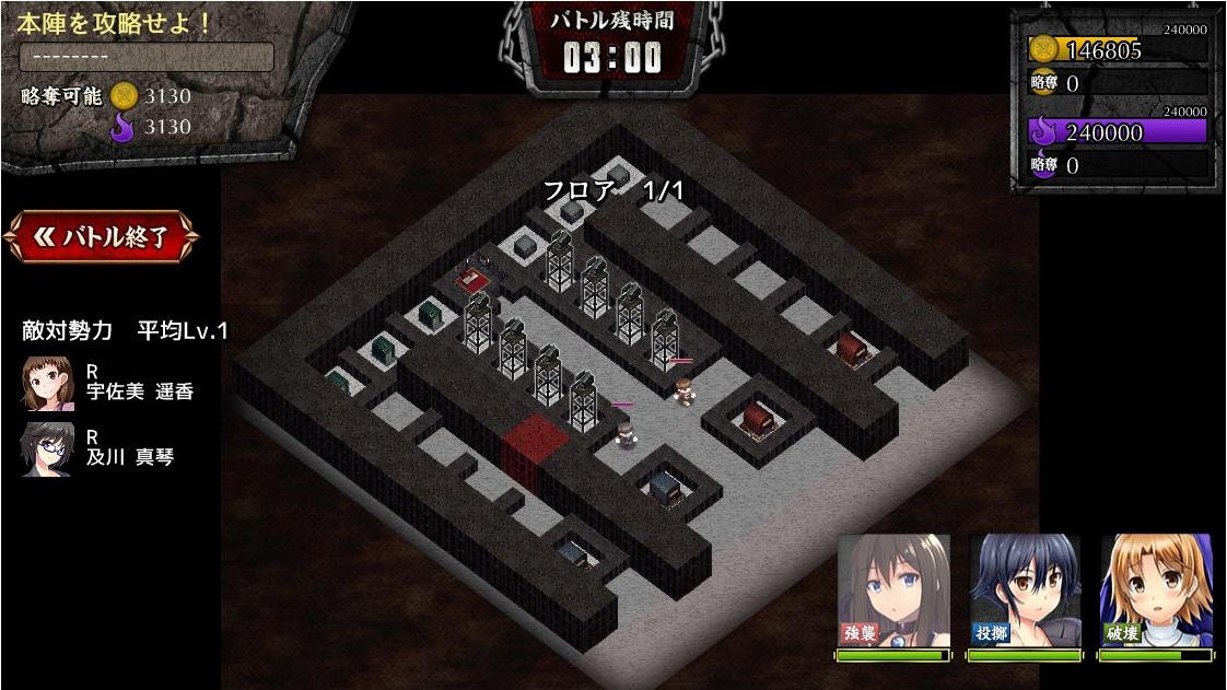 内山刀花見参e1-5-3.jpg