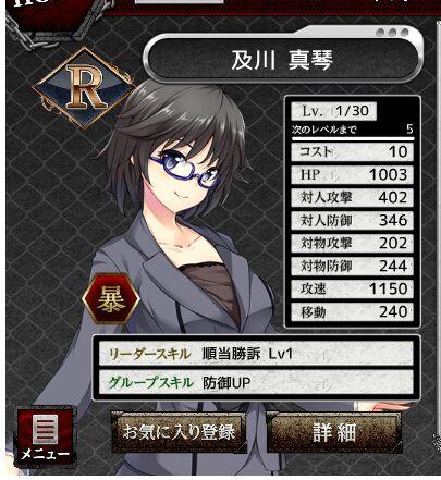 R_及川真琴.jpg