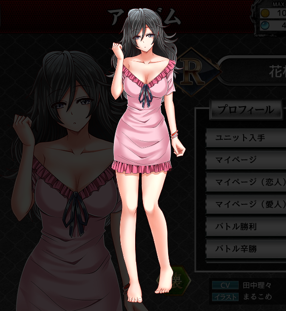 R_花村小町sp.png