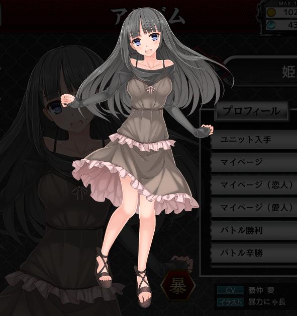 SR_姫野椿sp.png