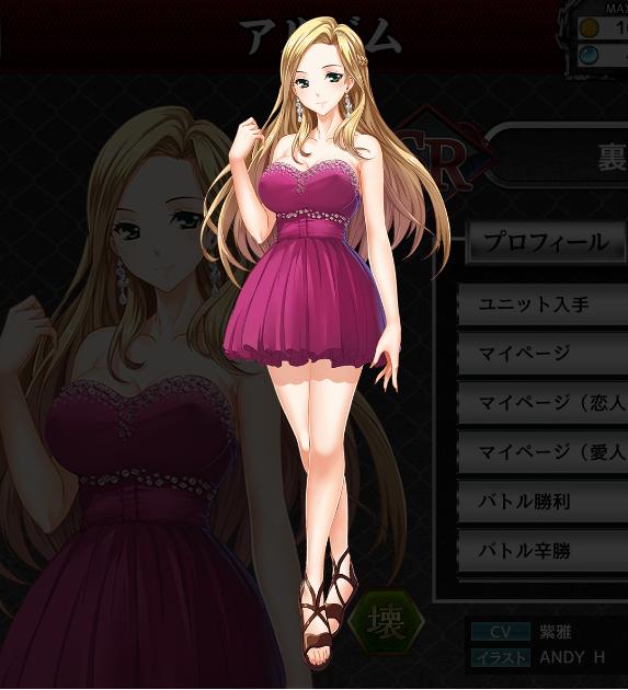 SR_裏川蒼衣sp.png