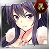 SSR_内山刀花(ゼニオン)アイコン.png