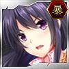 SSR_内山刀花(侍)アイコン.png