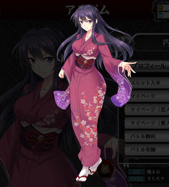 SSR_内山刀花sp.png