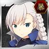 SSR_剣崎あすみ(イベント)アイコン.png