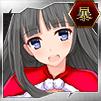 SSR_姫野椿(サンタ)アイコン.png