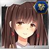 SSR_更科牡丹(イベント)アイコン.png