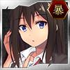 SSR_藤崎かがみ(学園制服)アイコン.png