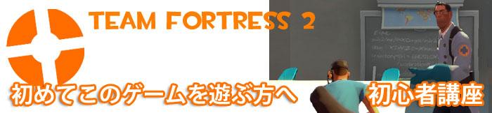 syosinsyakouza_banner.jpg