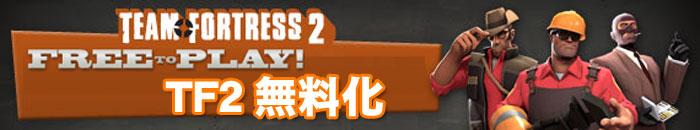 page_banner_japan_l.jpg
