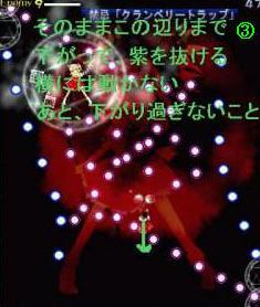 th_2370-3.jpg