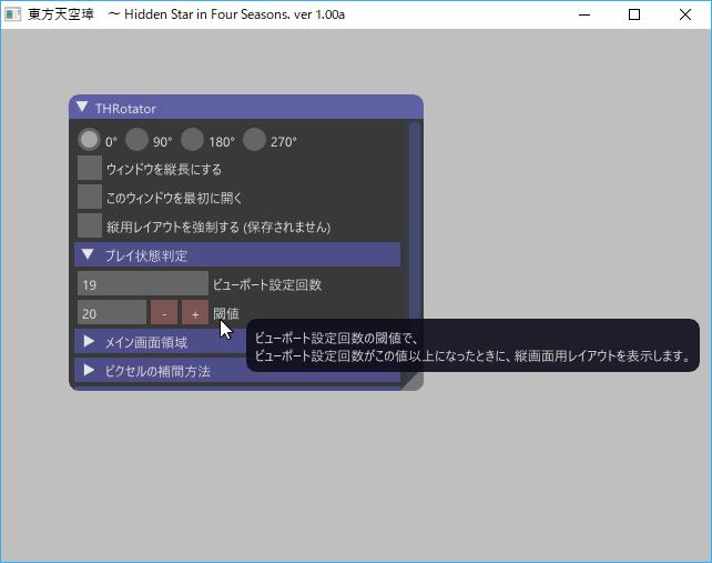 HSiFS-screenshot-ja1.png