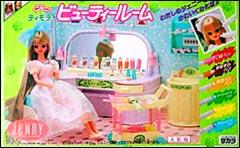 beauty_room.jpg