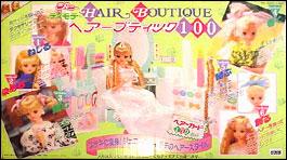 hair_boutique.jpg