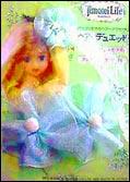 hair_dyu.jpg