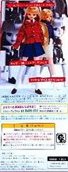 hajimemashite_box_ura.jpg