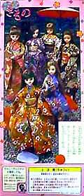 kimono95_box_ura.jpg