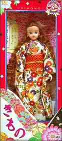 kimono96_box.jpg