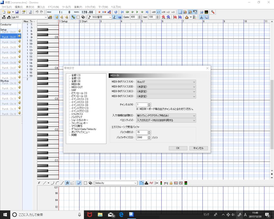 MIDI-IN.png