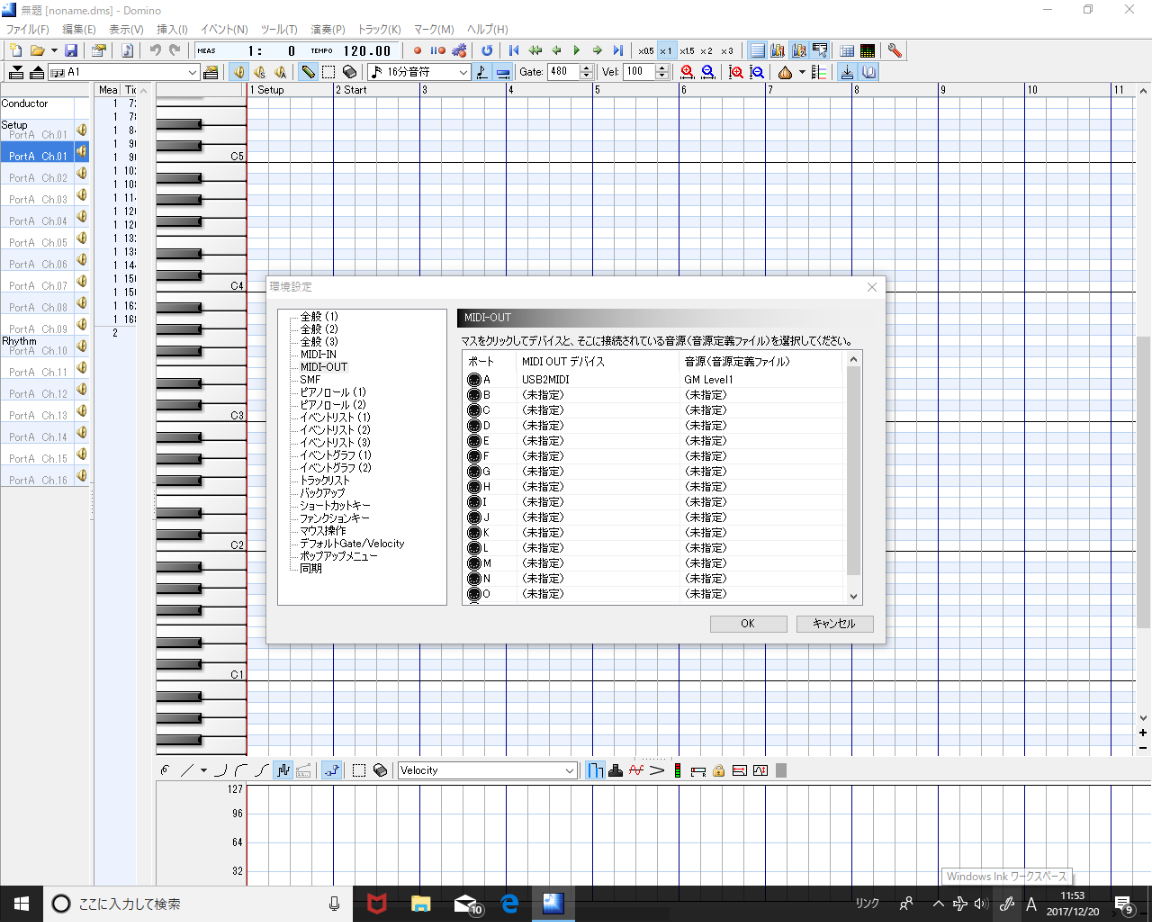 MIDI-OUT.png