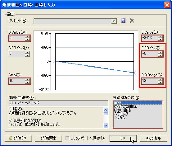 PB_test_2.png
