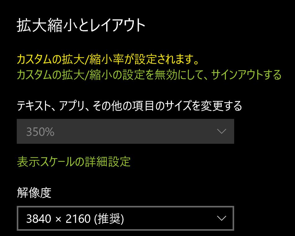 設定_0.png