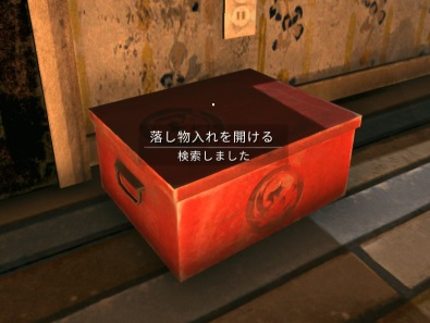 lost_found_box.jpg