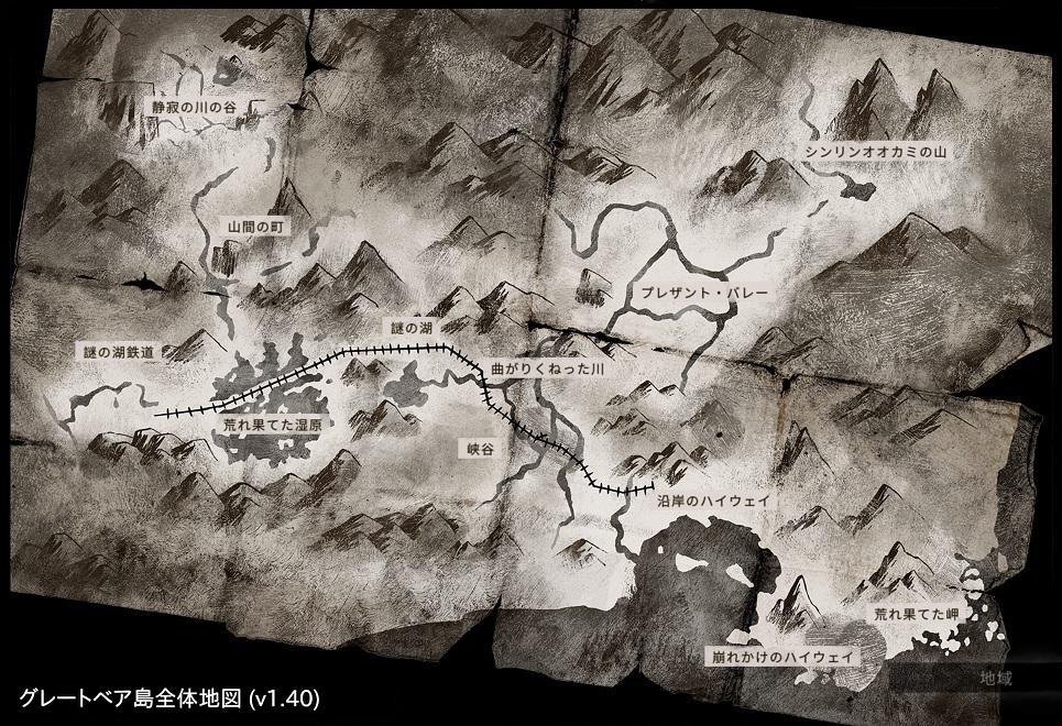 map_world_v1-40.jpg