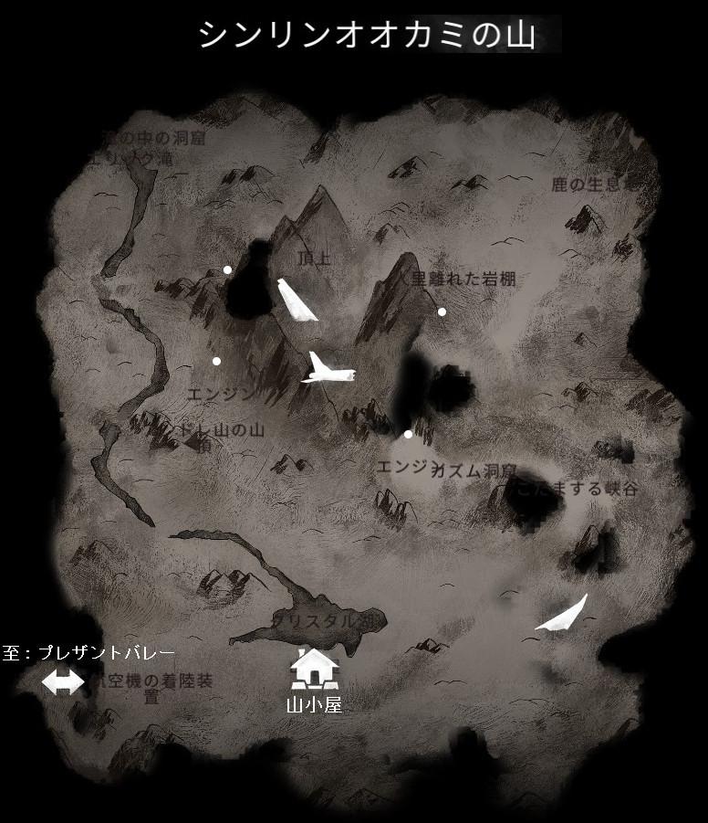 シンリンオオカミの山2.jpg