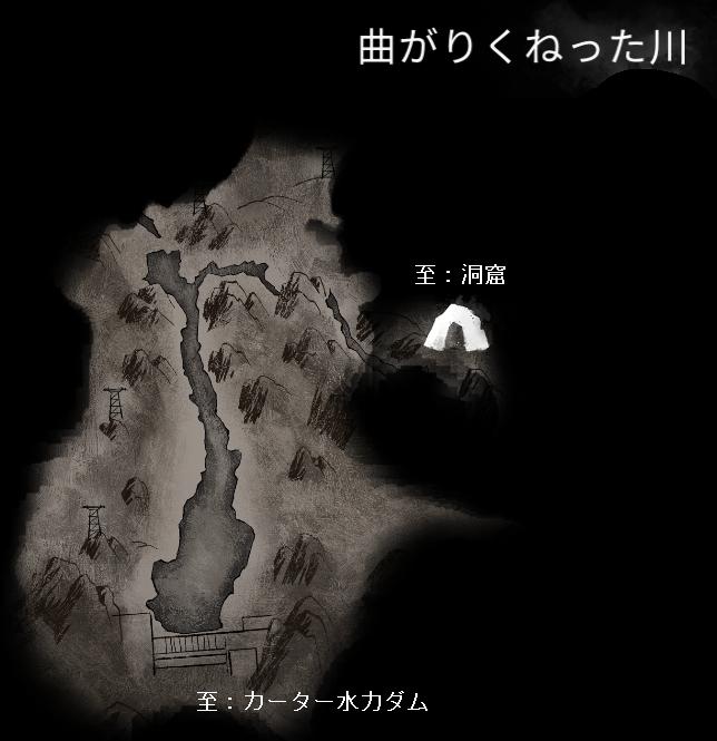曲がりくねった川.jpg
