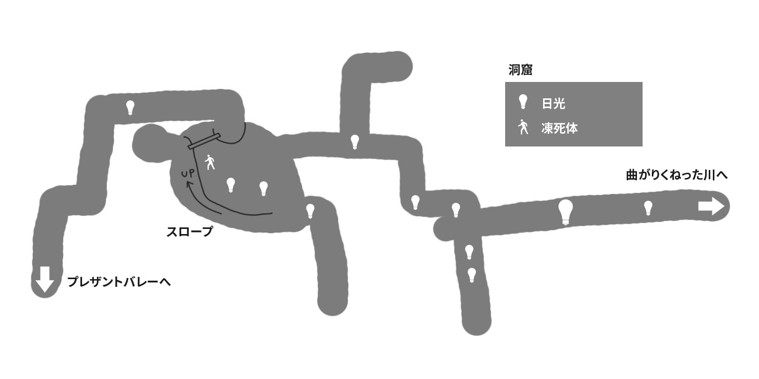 Map_Cave1.JPG