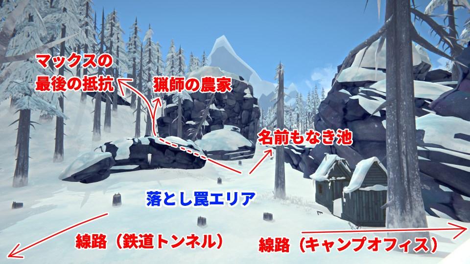 Deadfall-area.jpg