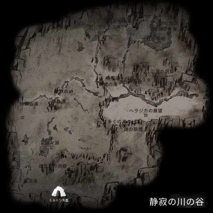 静寂の川の谷全体図.jpg