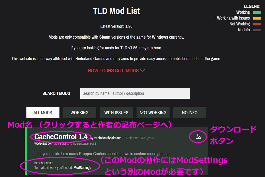TLDModList01.png