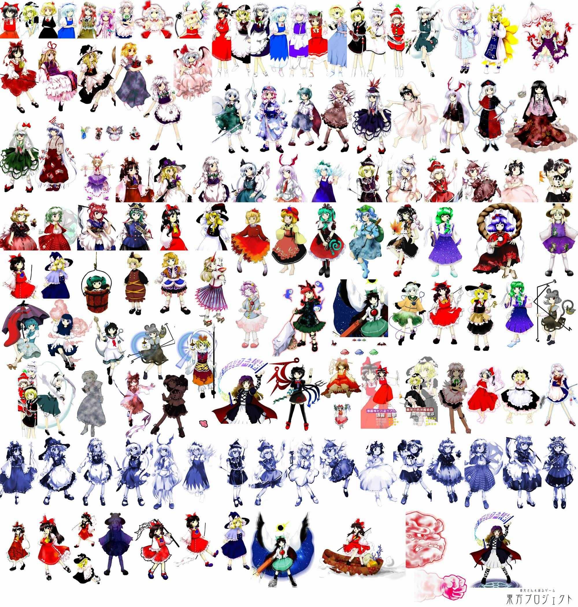 キャラクターの身長 - 東方キャラ性格まとめ Wiki*
