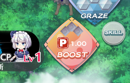 boost1.png