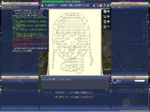 youOCC45.jpg