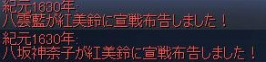 youOCC48.jpg