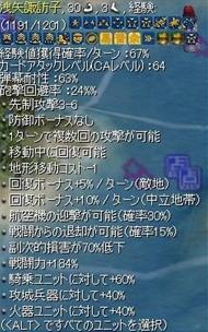 Civ4ScreenShot0010.JPG