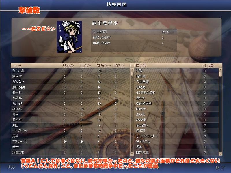 ending-4.jpg