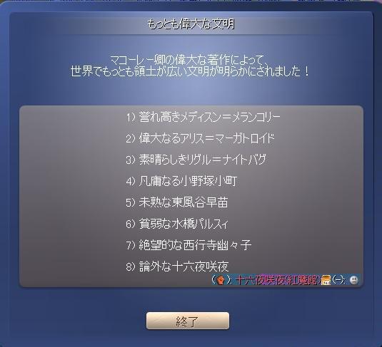 komachi12.JPG