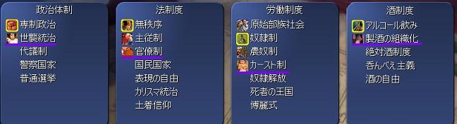 komachi18.JPG