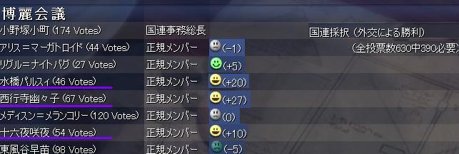 komachi38.JPG