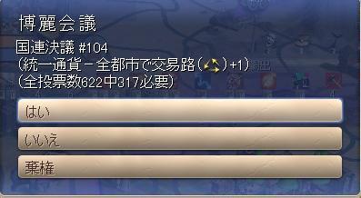 komachi39.JPG