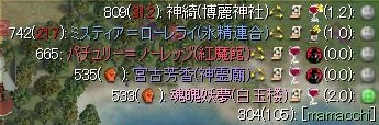 yama08.jpg