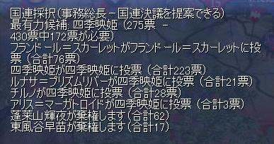 kaigi02.JPG