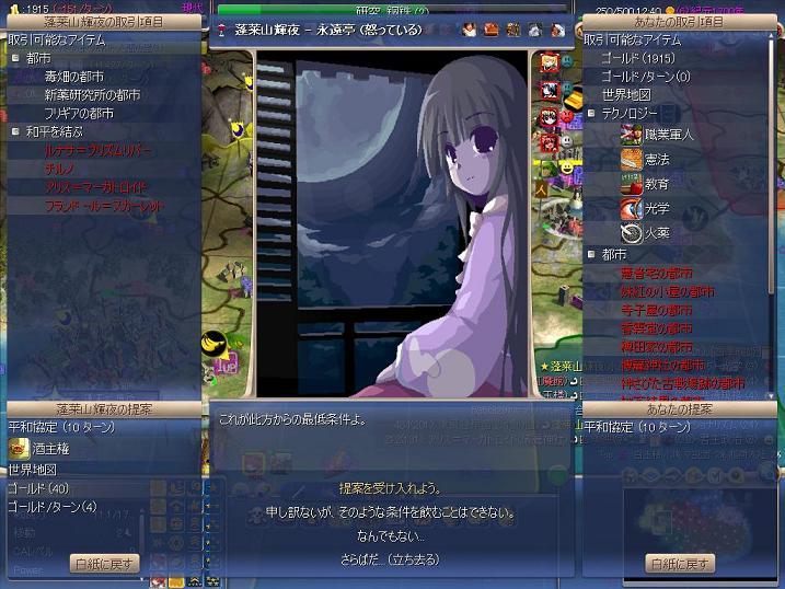 wahei AD1700.JPG